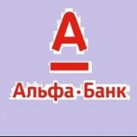 Мошенничество в Альфа банке