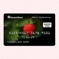 Кредитные карты Приватбанка