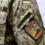 Отмена процентов по кредитам для военнослужащих