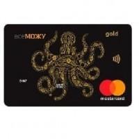 Кредитные карты ПУМБ банка