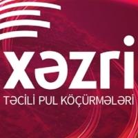 Хазри - Khazri - денежные переводы
