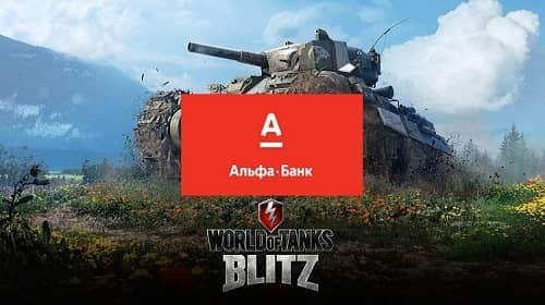 AlfaBank-World-of-Tanks-Blitz-min