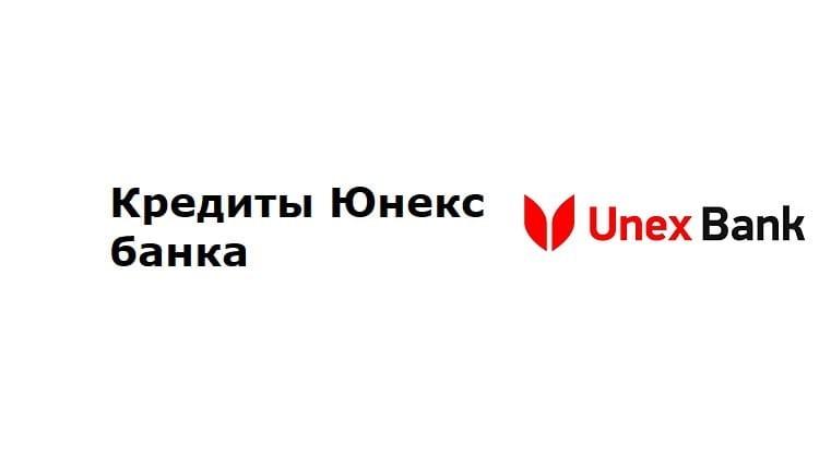 unex-bank-credit-min (1)