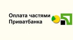 privatbank-oplata-chastyami-min